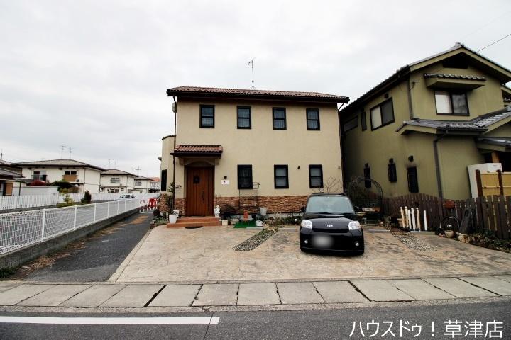 山田小学校まで徒歩28分(約2190m)