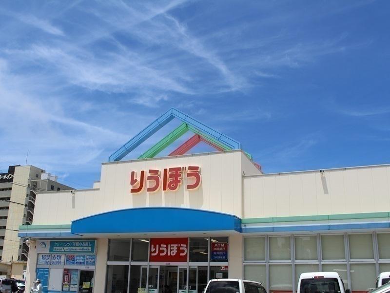 【スーパー】りうぼう 西町