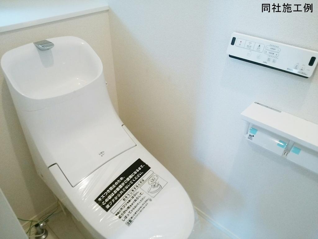 節水タイプの高機能トイレです!