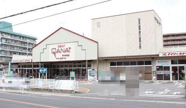 【スーパー】デイリーカナート橿原神宮前店