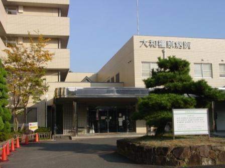 【病院】大和橿原病院