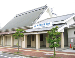 【駅】畝傍御陵前駅