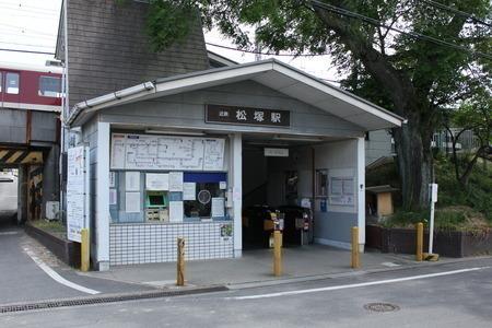 【近隣写真】松塚駅