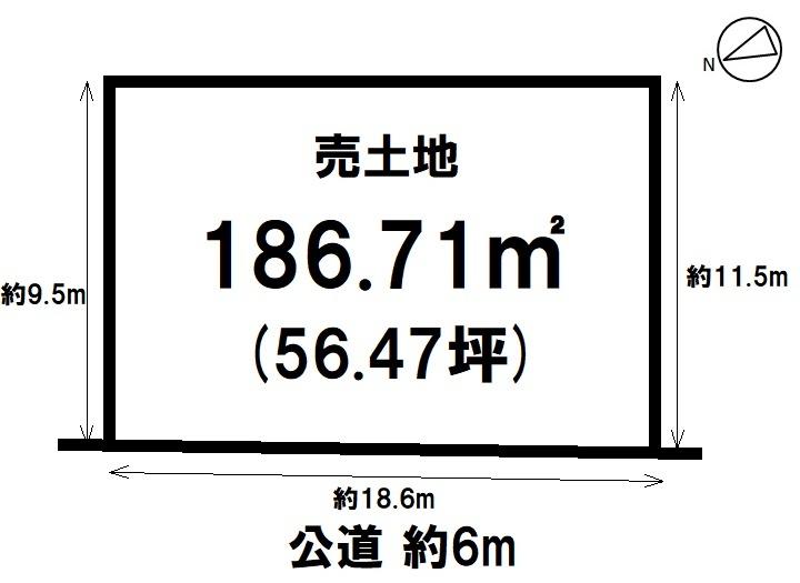 原松町 売土地 2区画