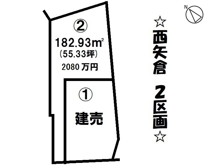 【区画図】 JR南草津駅徒歩15分・土地約55坪・現況更地・フレンドマート南草津店徒歩12分(約960m)