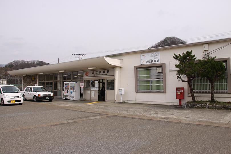 【近隣写真】近江長岡駅