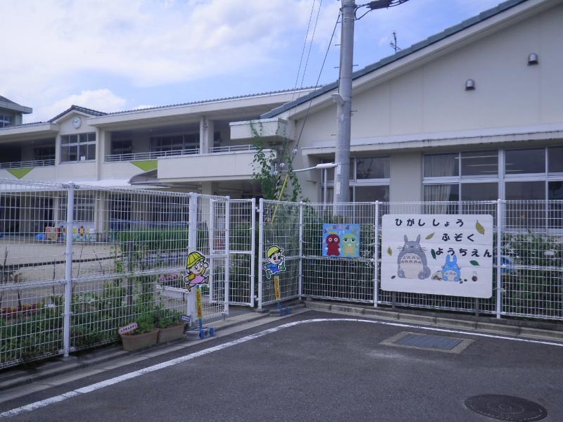 【幼稚園・保育園】広陵東幼稚園