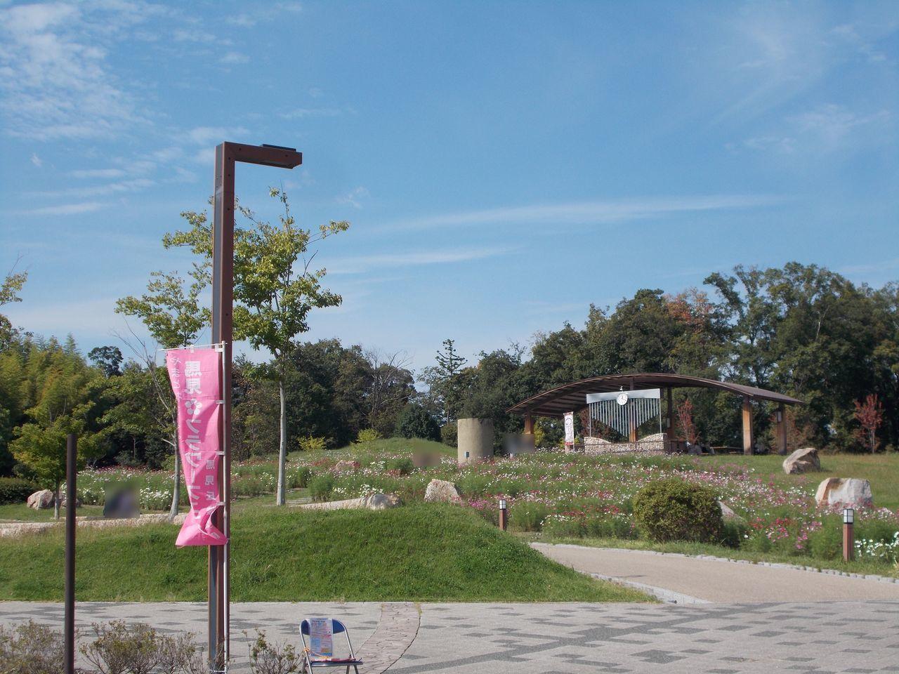 【公園】馬見丘陵公園