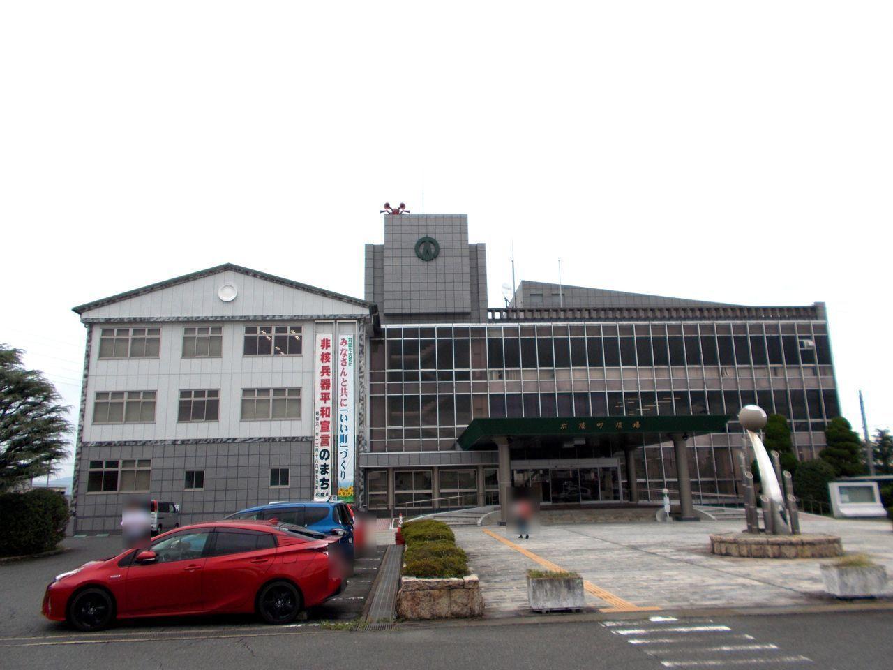 【役所】広陵町役場
