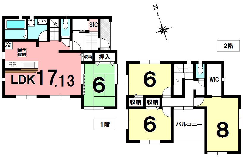 【間取り】 新築住宅 4LDK