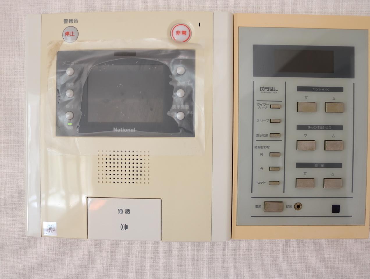 モニター付インターホン・有線放送操作パネルです。
