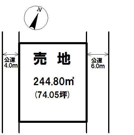 【区画図】 ◎区画図 ◆敷地74坪超の整形地! ◆北東6m・南西4mの両面道路! ◆建築条件ございませんので、お好きなハウスメーカーで建てられます!