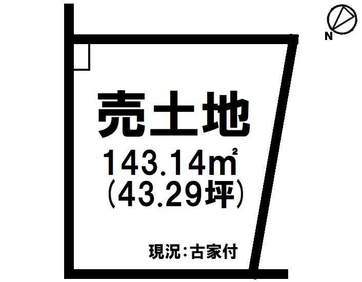 【区画図】 建築条件なし・角地・土地約43坪・セブンイレブン守山石田店まで徒歩7分(約500m)♪