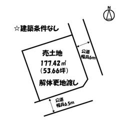 尾道市新浜2丁目