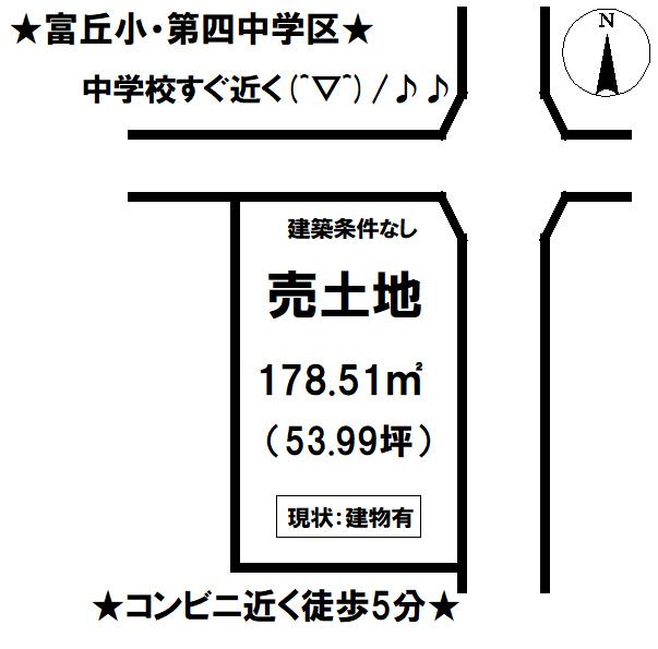 【区画図】 富士宮市穂波町の売土地です。