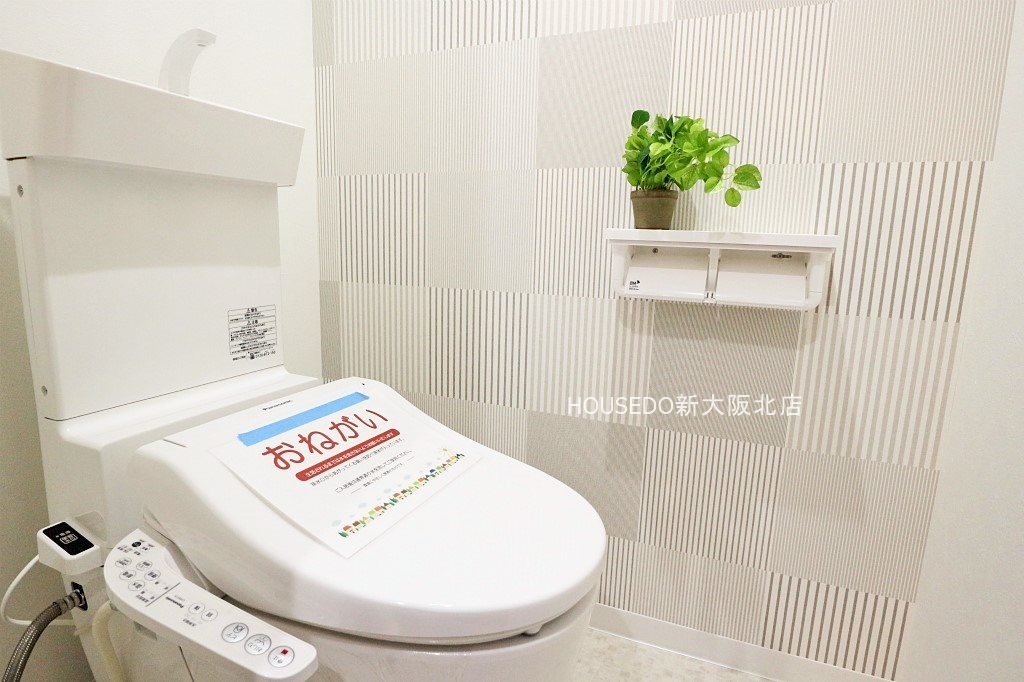 ウォシュレット機能付きトイレ♪ペーパーホルダーが2つあるのもちょっと嬉しいポイントですね♪