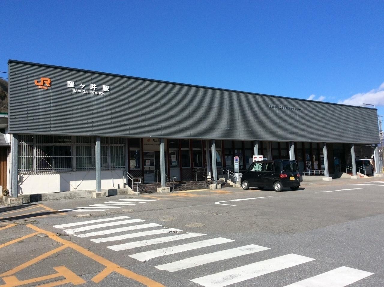 【近隣写真】醒ヶ井駅