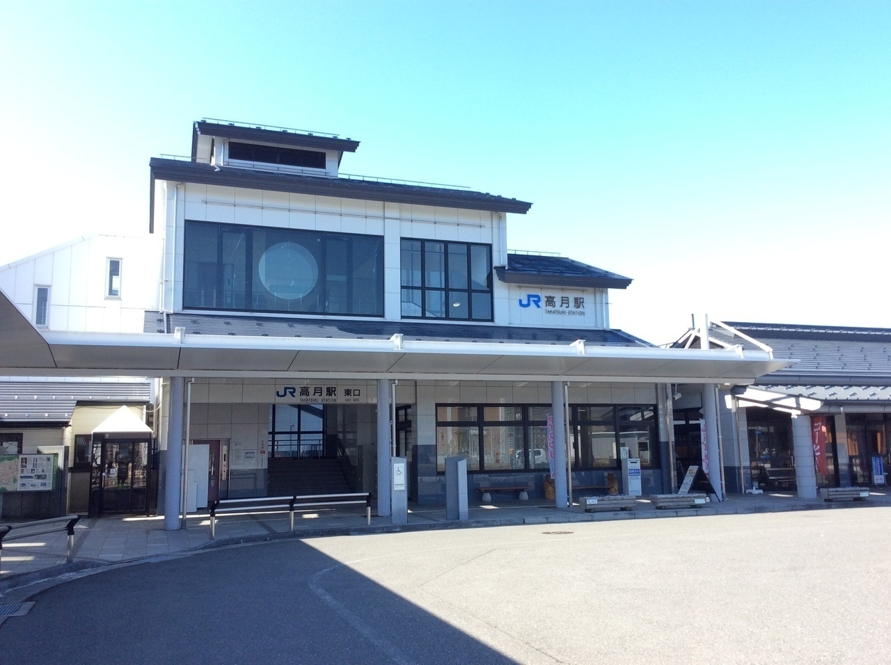 【駅】高月駅