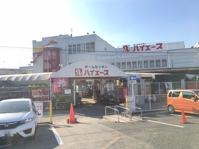 【ホームセンター】ホームセンターハイエース