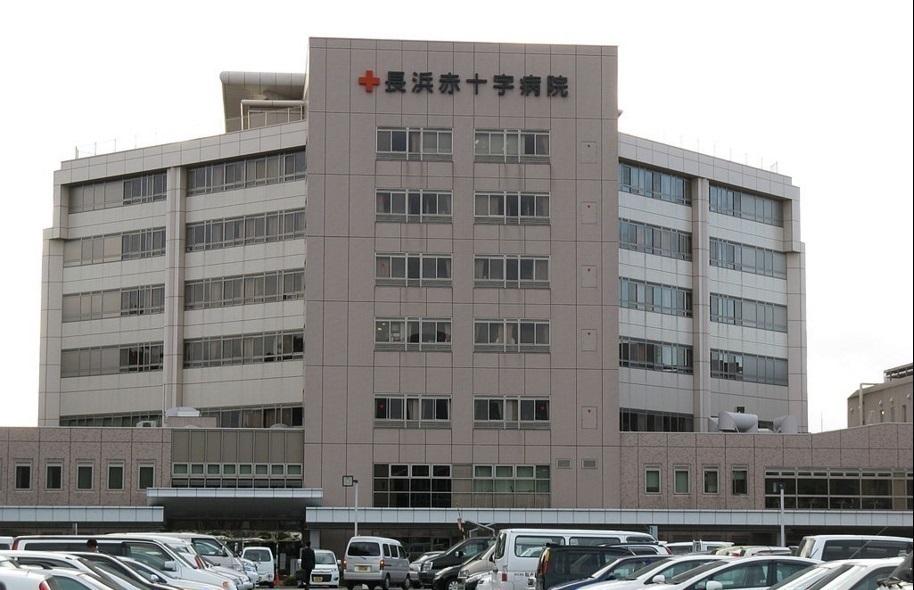 【近隣写真】長浜赤十字病院