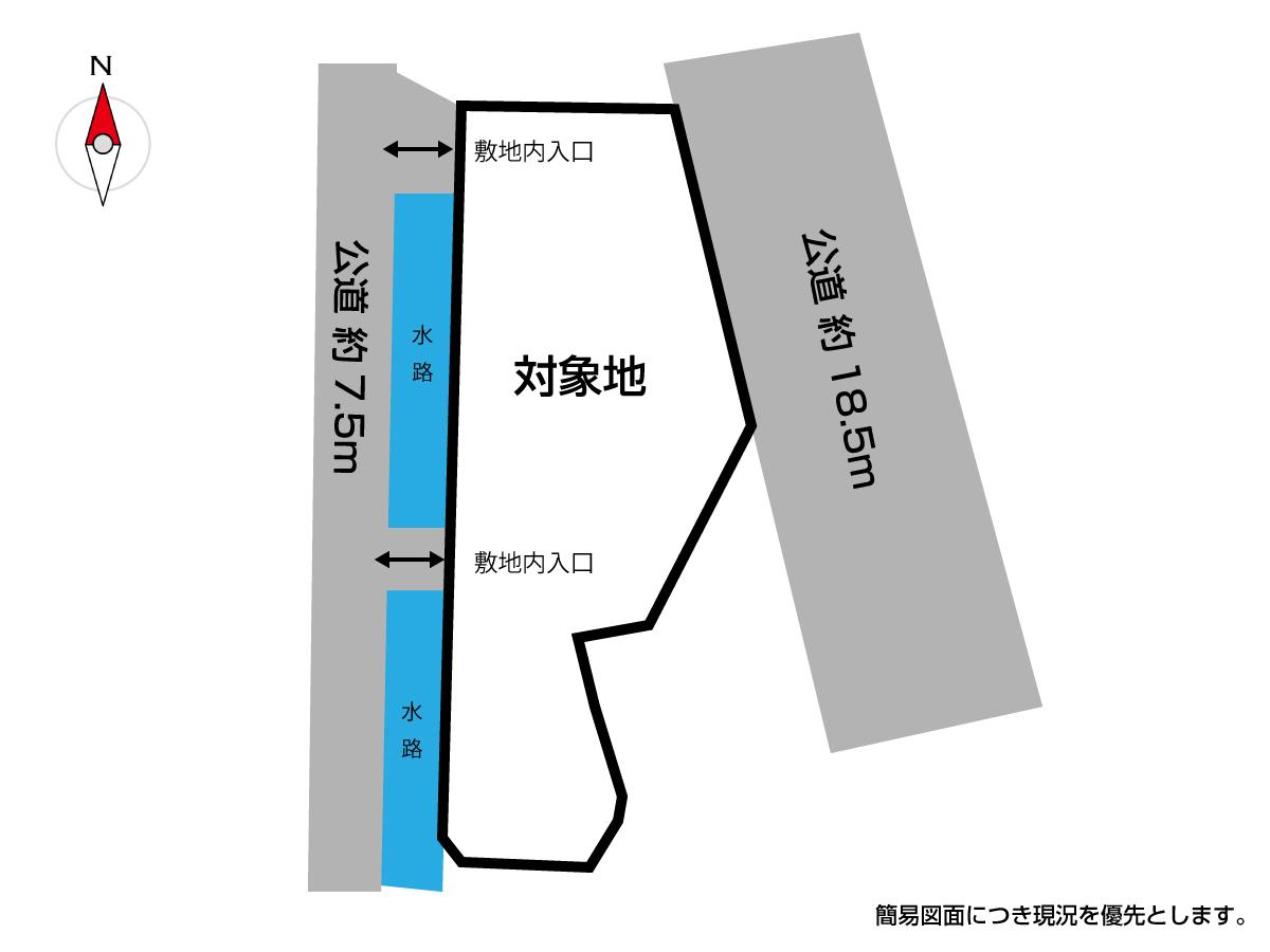 【区画図】 ◆小倉南区大字高津尾 売地 敷地面積 253.41坪♪ 2世帯や事務所兼住宅など多様につかえます♪