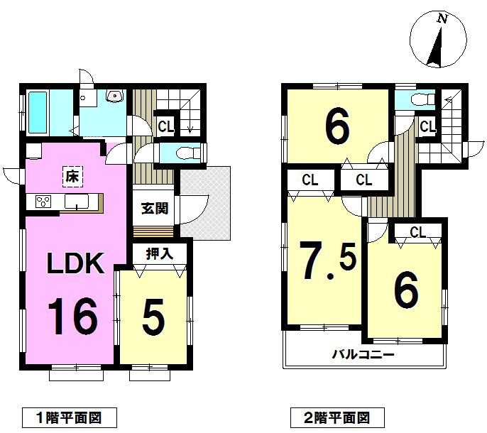 【間取り】 ~全11棟素敵なゆったりマイホーム~LDK16帖~車2台駐車可~各居室収納つき~ご家族にこにこ笑顔のお家~