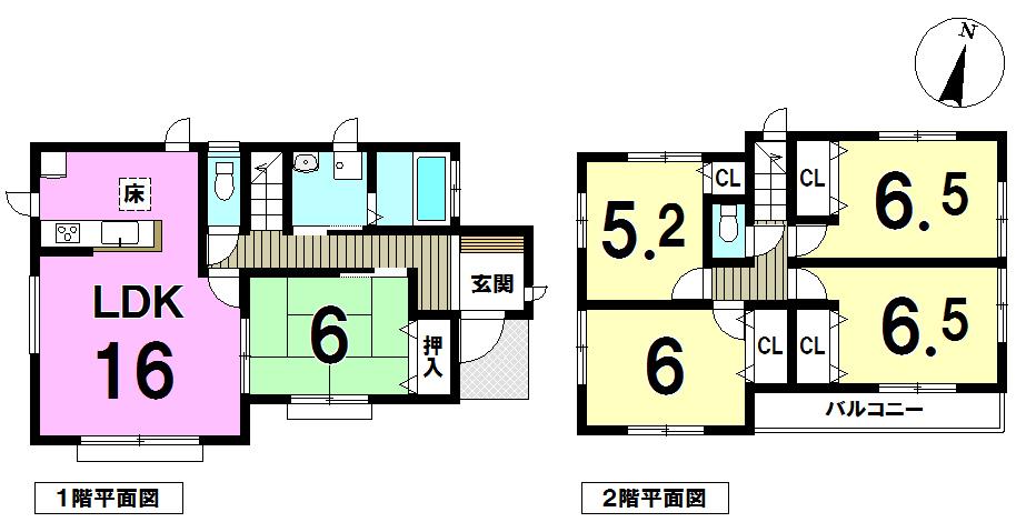 【間取り】 ~幸せたっぷりハートフルタウン~5LDKでこの価格~LDK16帖~車2台駐車可~各居室収納つき~ご家族にこにこ笑顔のお家~