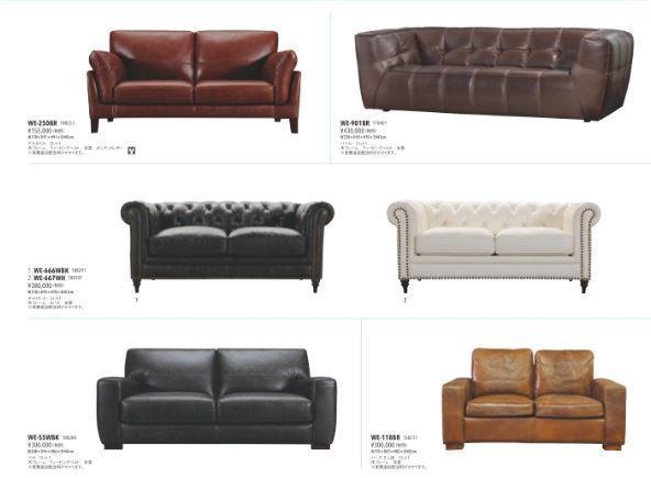 【家具、ソファー】 ハウスドゥ!青梅河辺店なら家具もローンに組み込めます。 色、素材、質感、大きさ、座り心地。 全てにおいてお客様のご希望を叶える素敵なソファー、ご用意しております。
