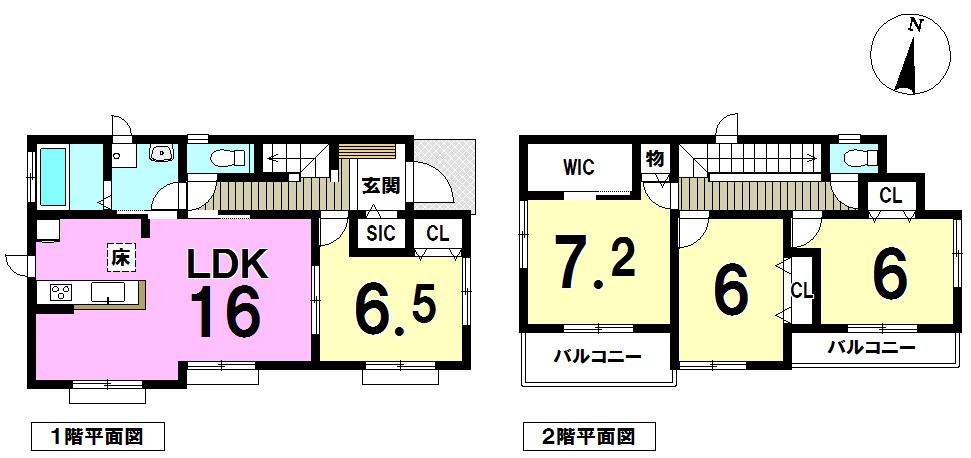 【間取り】 ~全11棟素敵なゆったりマイホーム~LDK16帖~車2台駐車可~全居室収納、ウォークインクロゼット~ご家族にこにこ笑顔のお家~