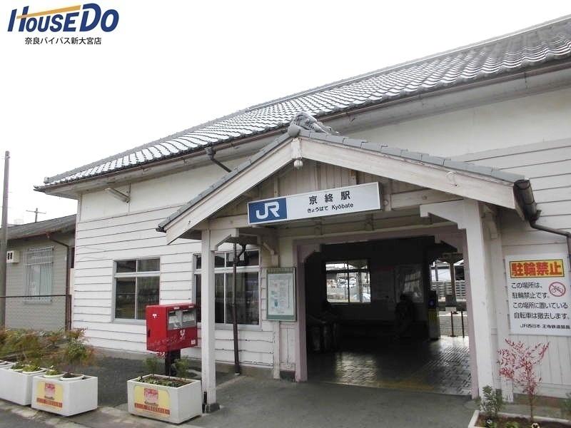 【駅】JR京終駅