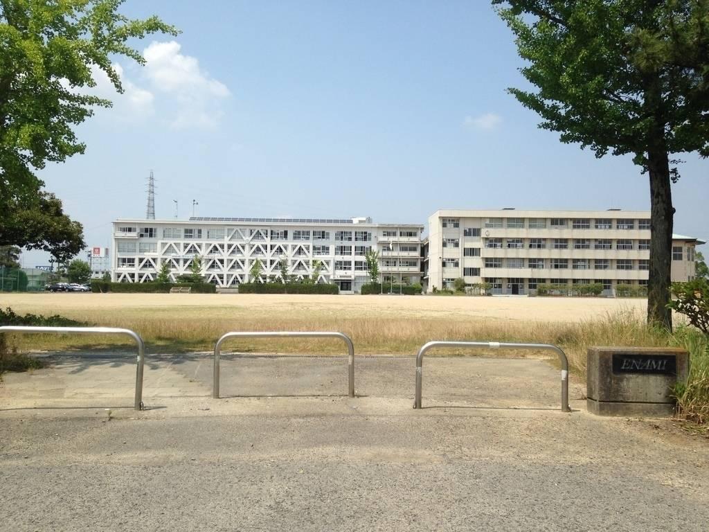 【中学校】江並中学校