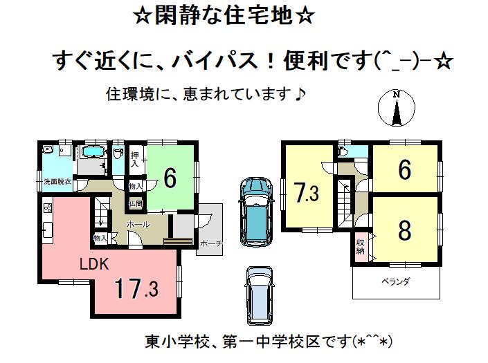 【間取り】 富士宮市西小泉の中古戸建物件です。