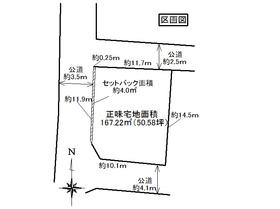 千葉市中央区大巌寺町