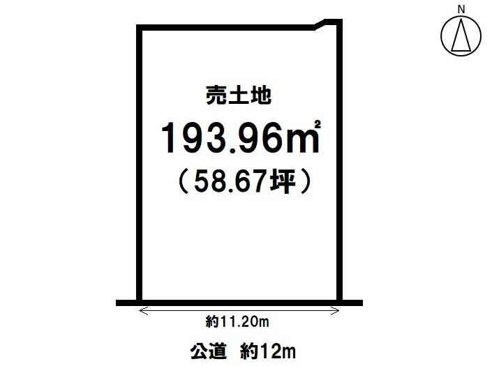 【区画図】 土地面積58.67坪。 更地渡しです。