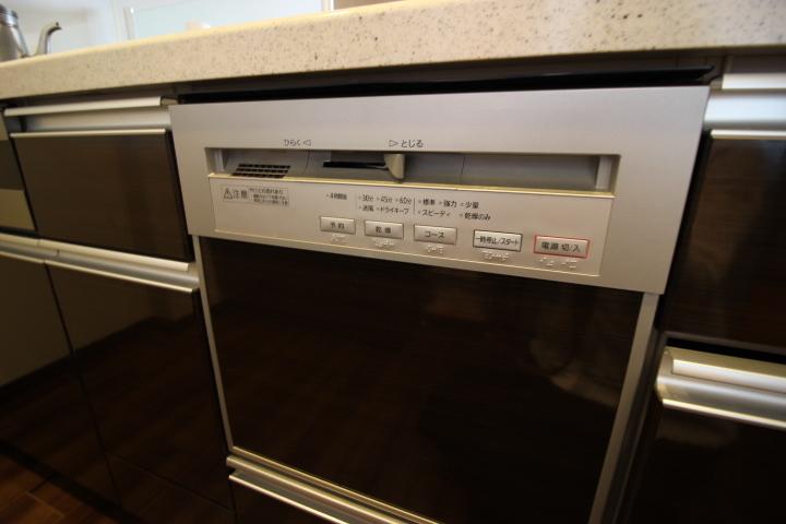 食器洗浄乾燥機 環境にもママの手にも優しい食器洗乾燥機付
