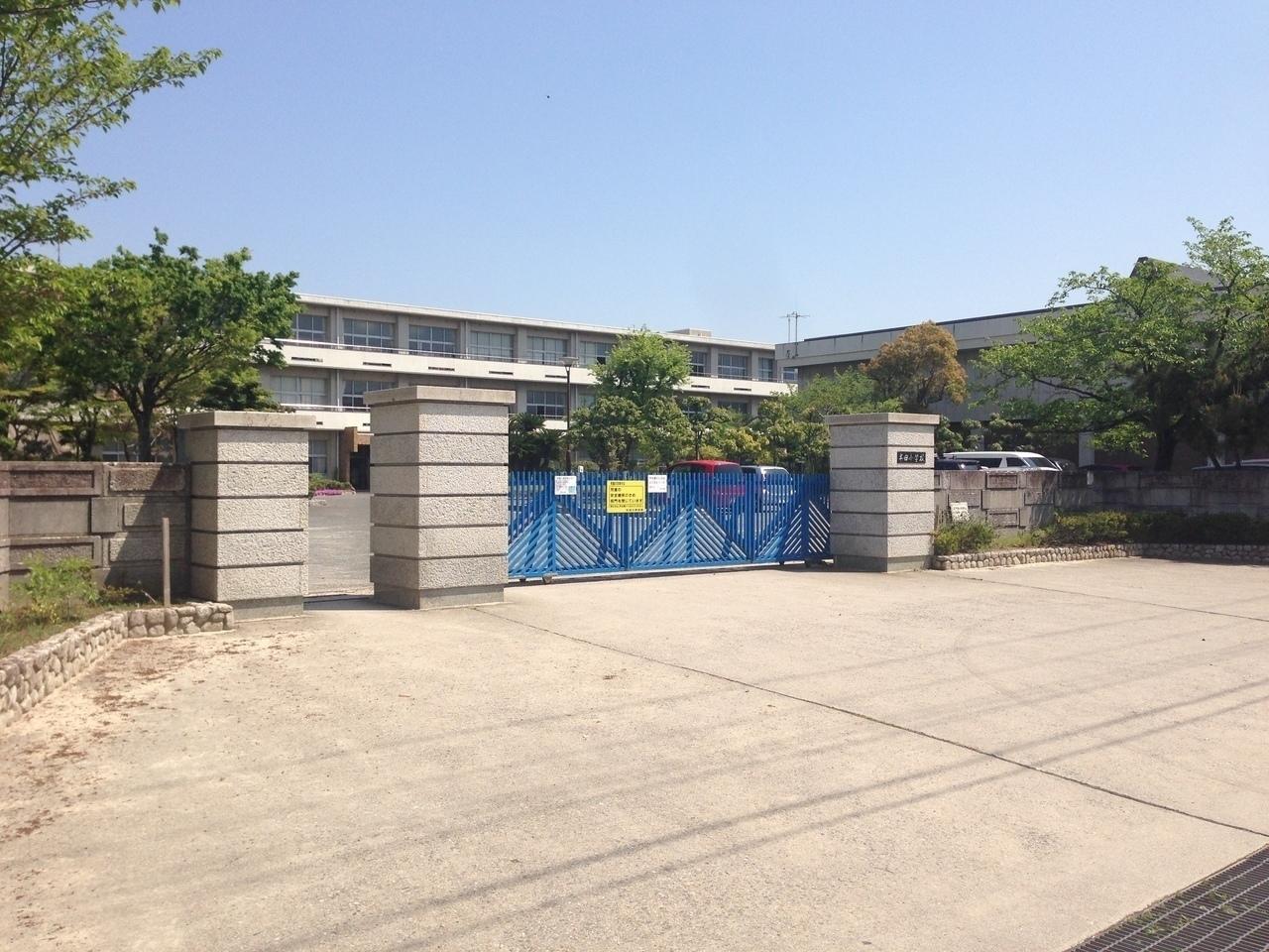 【小学校】半田小学校