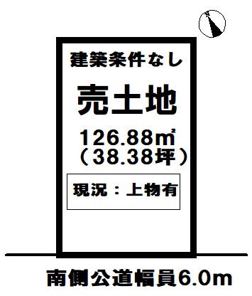 【区画図】 江戸川区東小岩3丁目 売土地