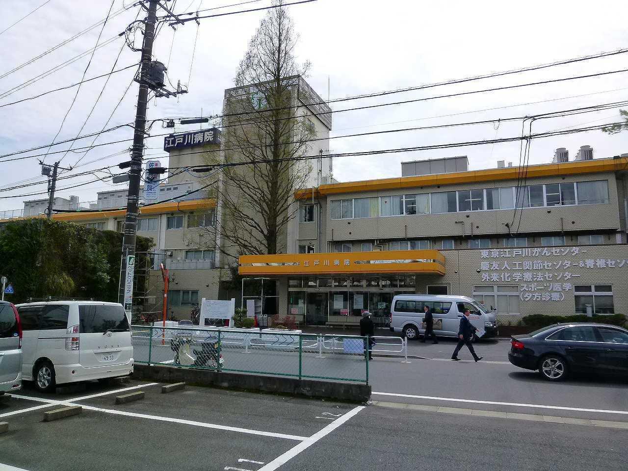 【病院】東小岩2丁目の江戸川病院