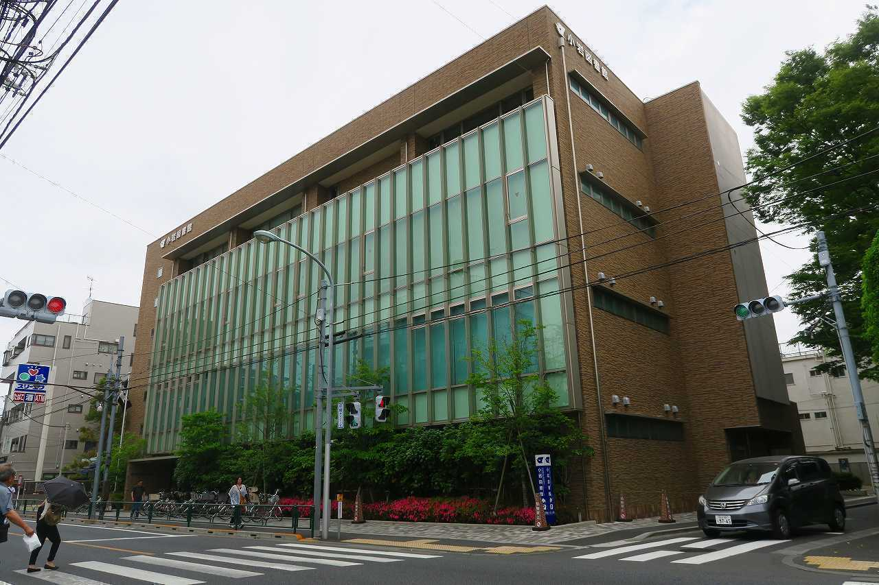 【図書館】東小岩3丁目の小岩図書館