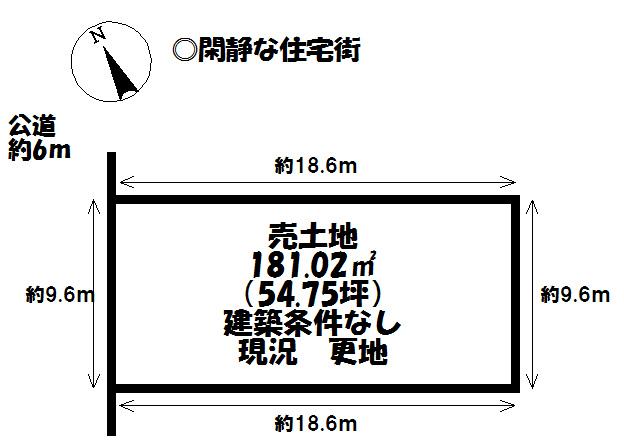 【区画図】 ■豊田市市木町エリア土地情報■ ■間口約9,6m幅広スペース◎ ■更地!!