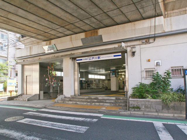 【駅】京成本線江戸川駅