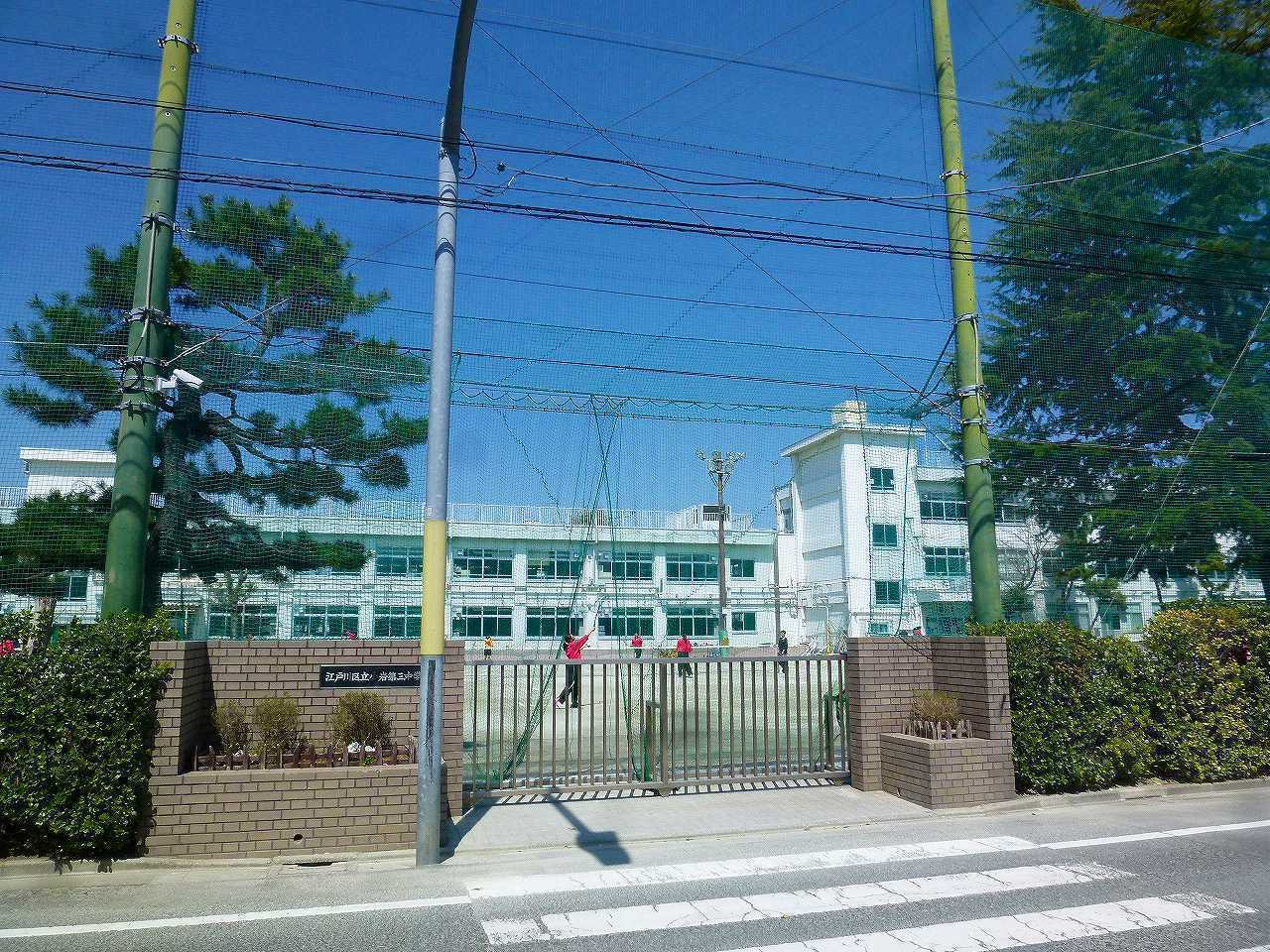 【中学校】北小岩8丁目の小岩第三中学校