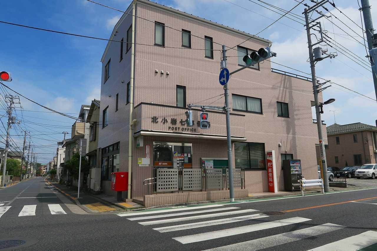 【郵便局】北小岩7丁目の北小岩七郵便局