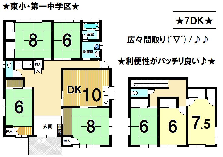 【間取り】 富士宮市矢立町の中古戸建物件です。