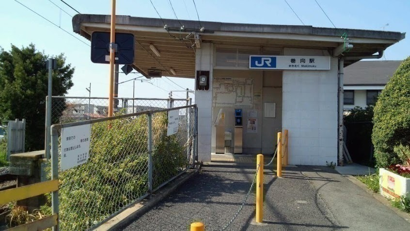 【駅】巻向駅