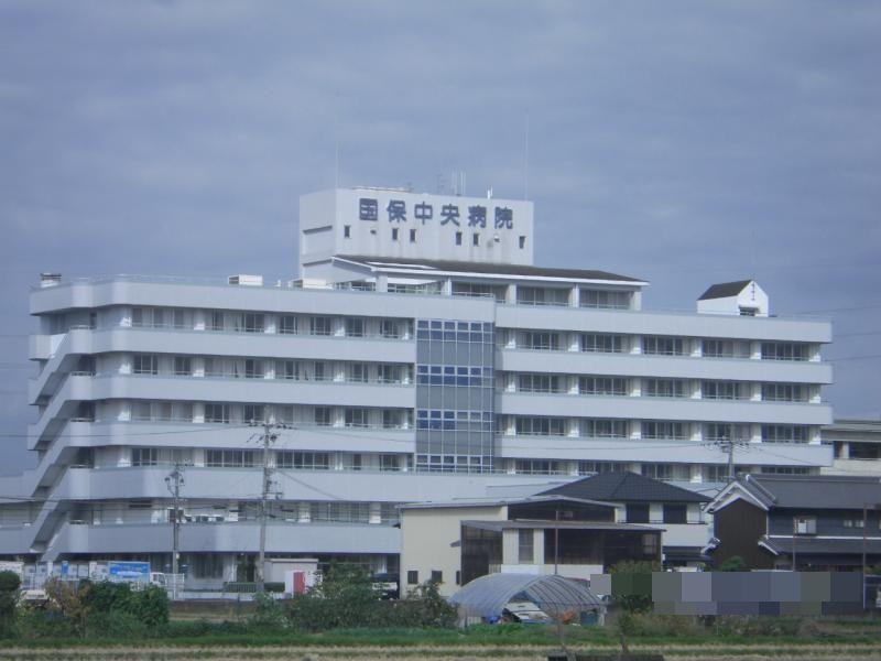 【病院】国保中央病