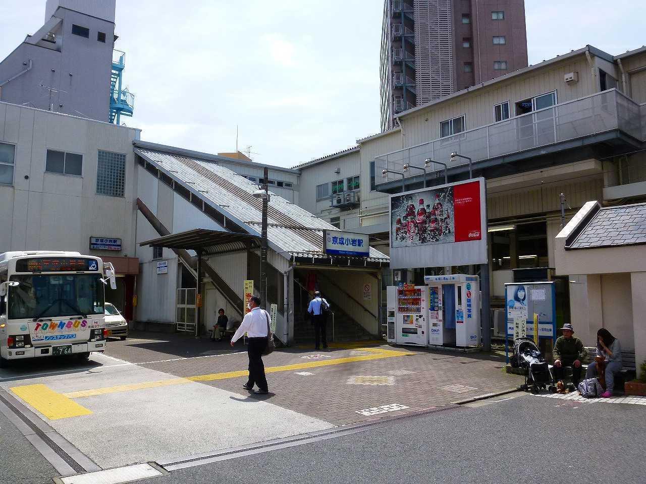 【駅】京成小岩駅