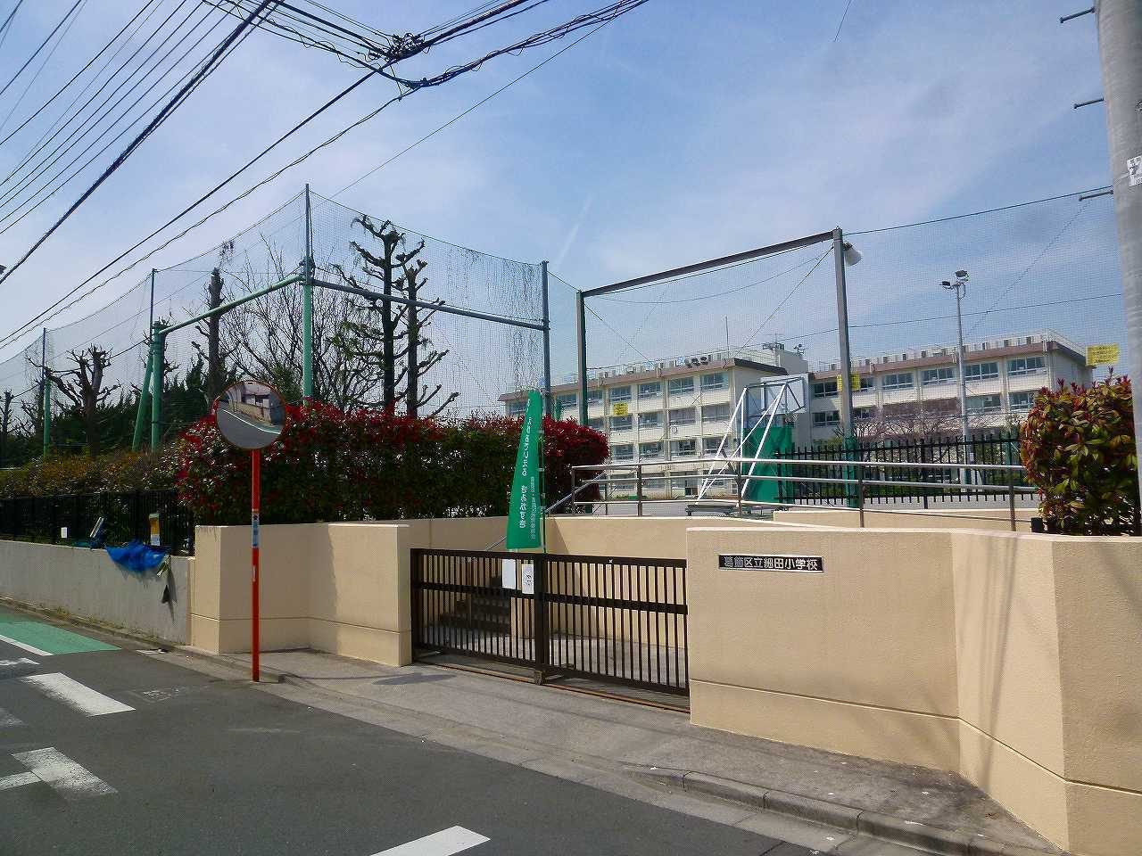 【小学校】細田3丁目の細田小学校