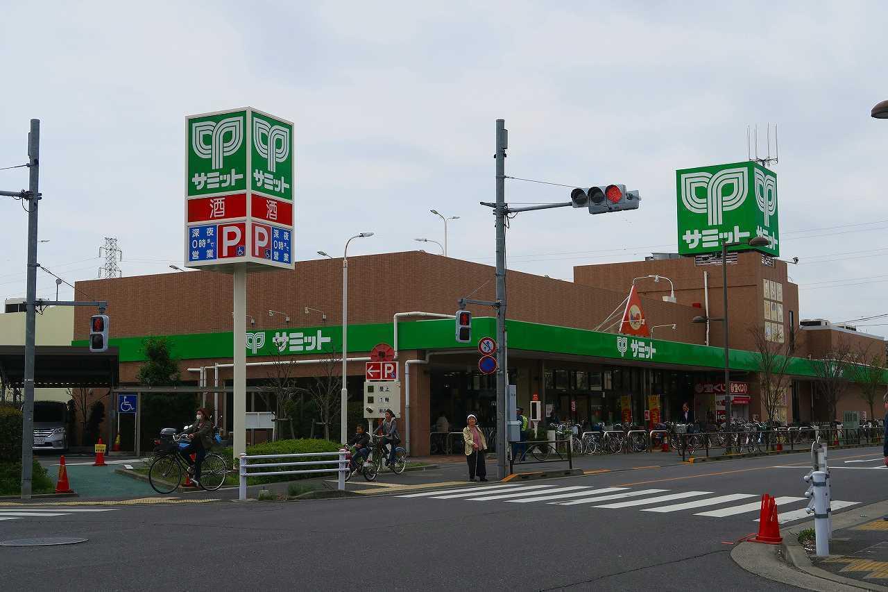 【スーパー】西小岩3丁目のサミットストア西小岩店