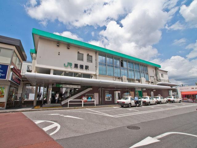 【駅】馬橋駅